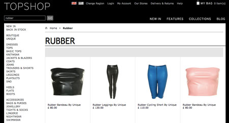 Top-Shop-rubber-latex-clothing-range